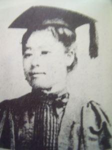 Graduating from Bryn Mawr, 1892